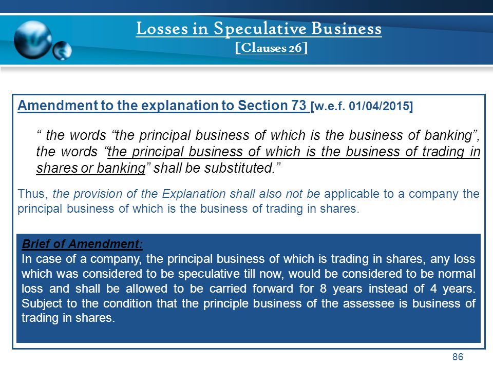 Losses in Speculative Business [Clauses 26]